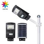 Lampa LED Iluminat Stradal 30W  Panou Solar si Senzor New Model