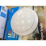 Plafoniera LED 18W Rotunda Dispersor Mat Slim