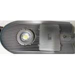 Lampa LED Iluminat Stradal 70W Slim