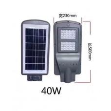 Lampa LED Iluminat Stradal 40W  Panou Solar si Senzor