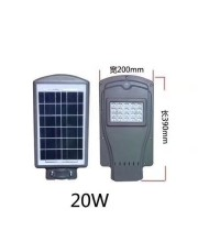 Lampa LED Iluminat Stradal 20W  Panou Solar si Senzor